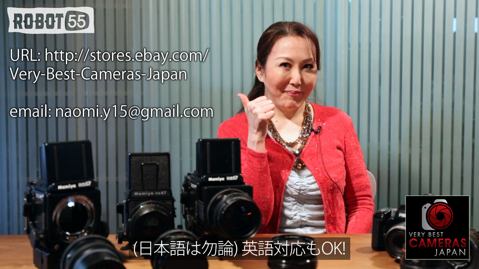 プロ・ナレーション(英語)付き海外向けビジネス動画広告60秒