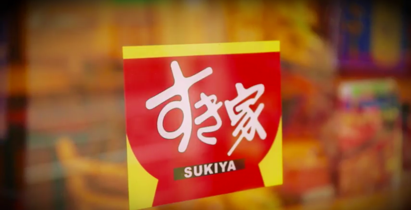 Sukiya - What we serve | Japan's leading Gyudon restaurant