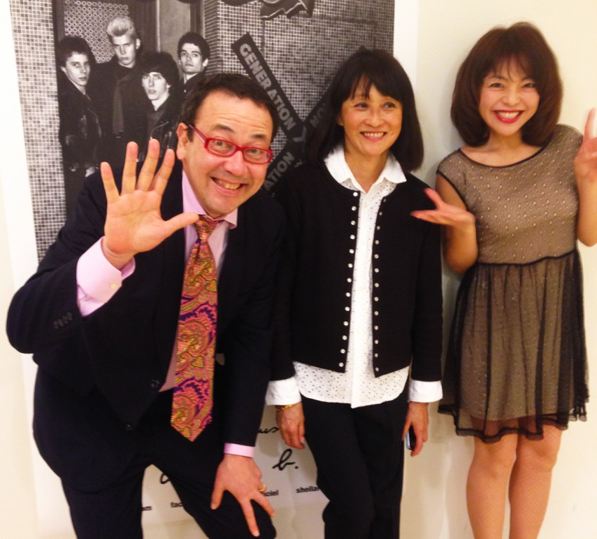 Mike, Sheila Rock (famous photographer) and Kato Madoka at Agnes B event