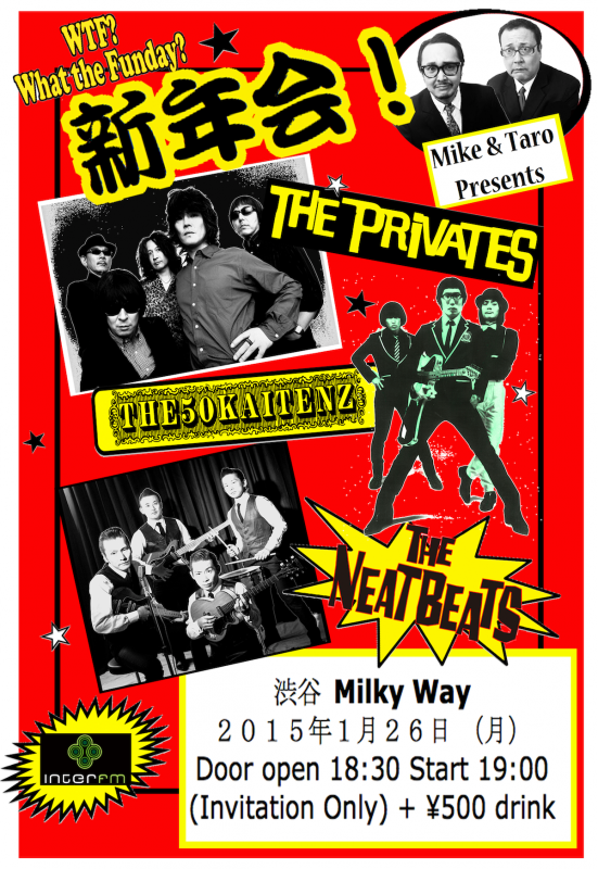 Jan. 26, 2015 at Shibuya Milky Way