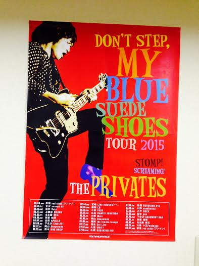 The Privates 2015 Tour poster test