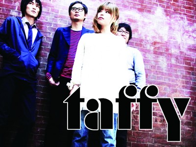 Taffy - Japan's Best Band?