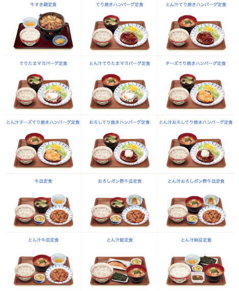 sukiya set menu