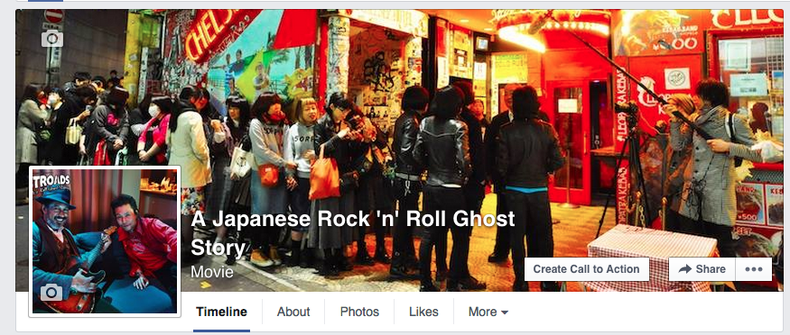 Japanese Rock n Roll Ghost Story, Neatbeats, ROBOT55, The 50 kaitenz, The Privates