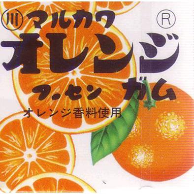 フーセンガムオレンジ