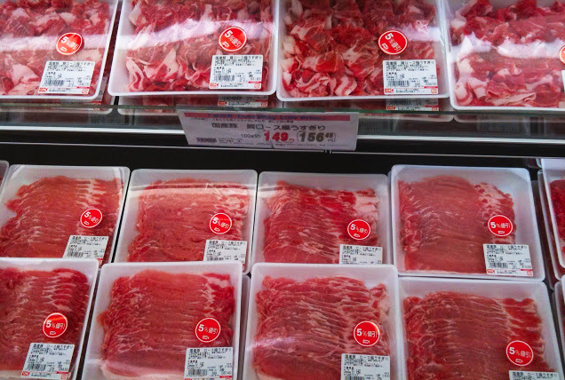 Racks of beef all at 5% off
