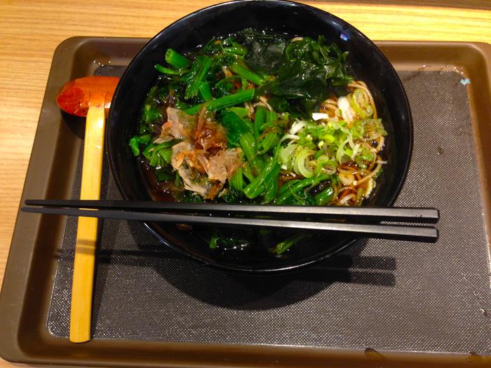 Fuji soba spinach soba