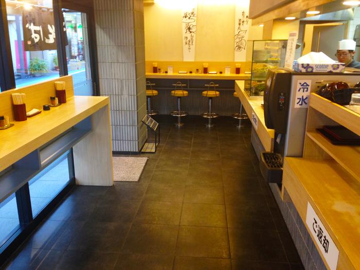 yoshi soba dining