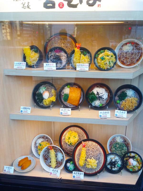 yoshi soba wax food