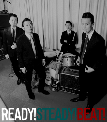 The Neatbeats - Japan's Best Rock and Roll Band?