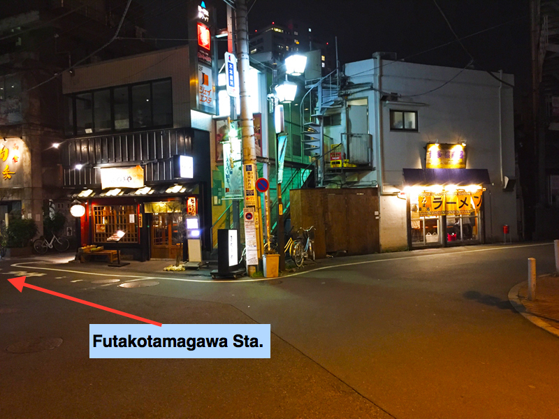 Tokyo ramen long dist.