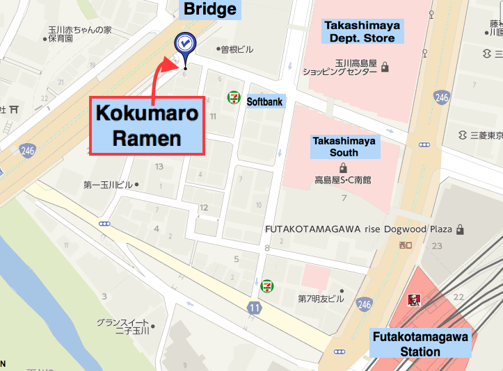 Map to Kokumaro Ramen. From Futakotamagawa station, take a left out the ticket gates toward the big street. Walk between the two Takashimaya buildings straight for about 3 minutes.