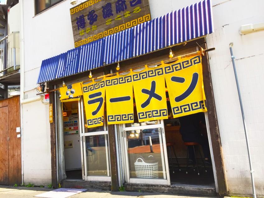 tokyo ramen front day