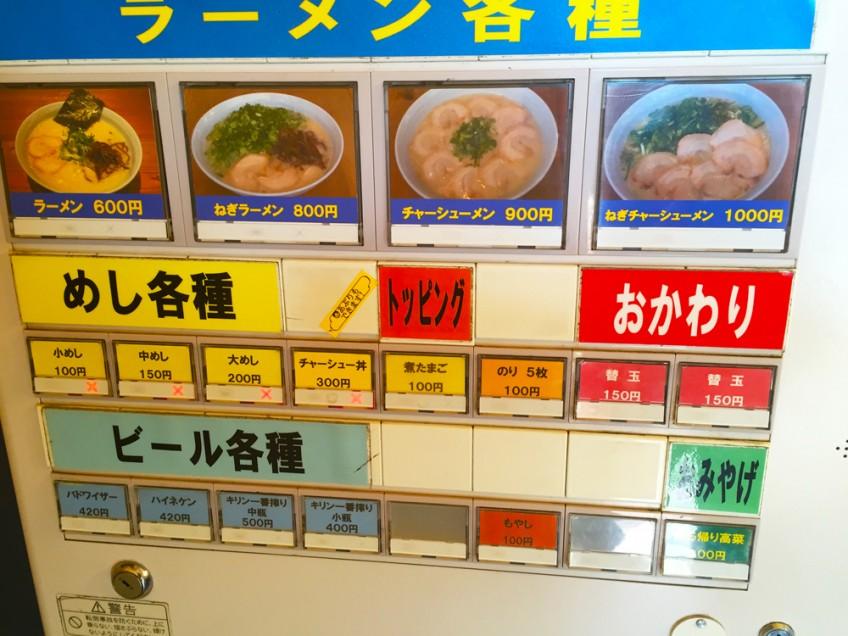 tokyo ramen tickets