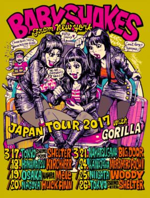 Baby Shakes 2017 Japan Tour